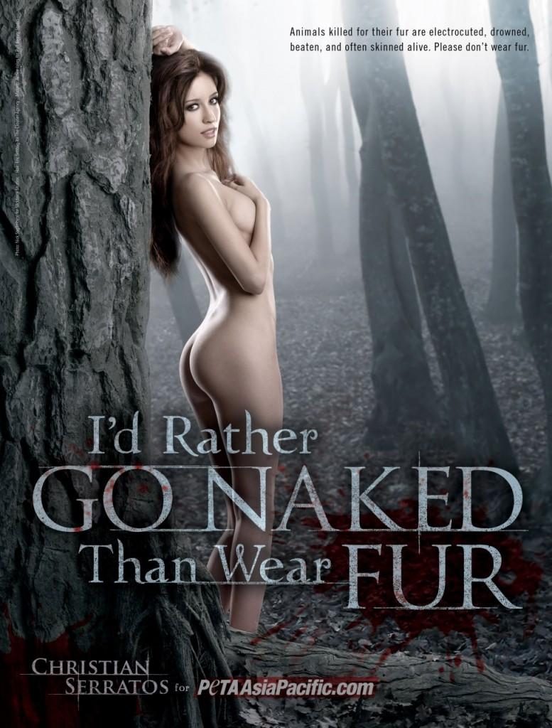 Christian Serratos Naked (1 Photo)