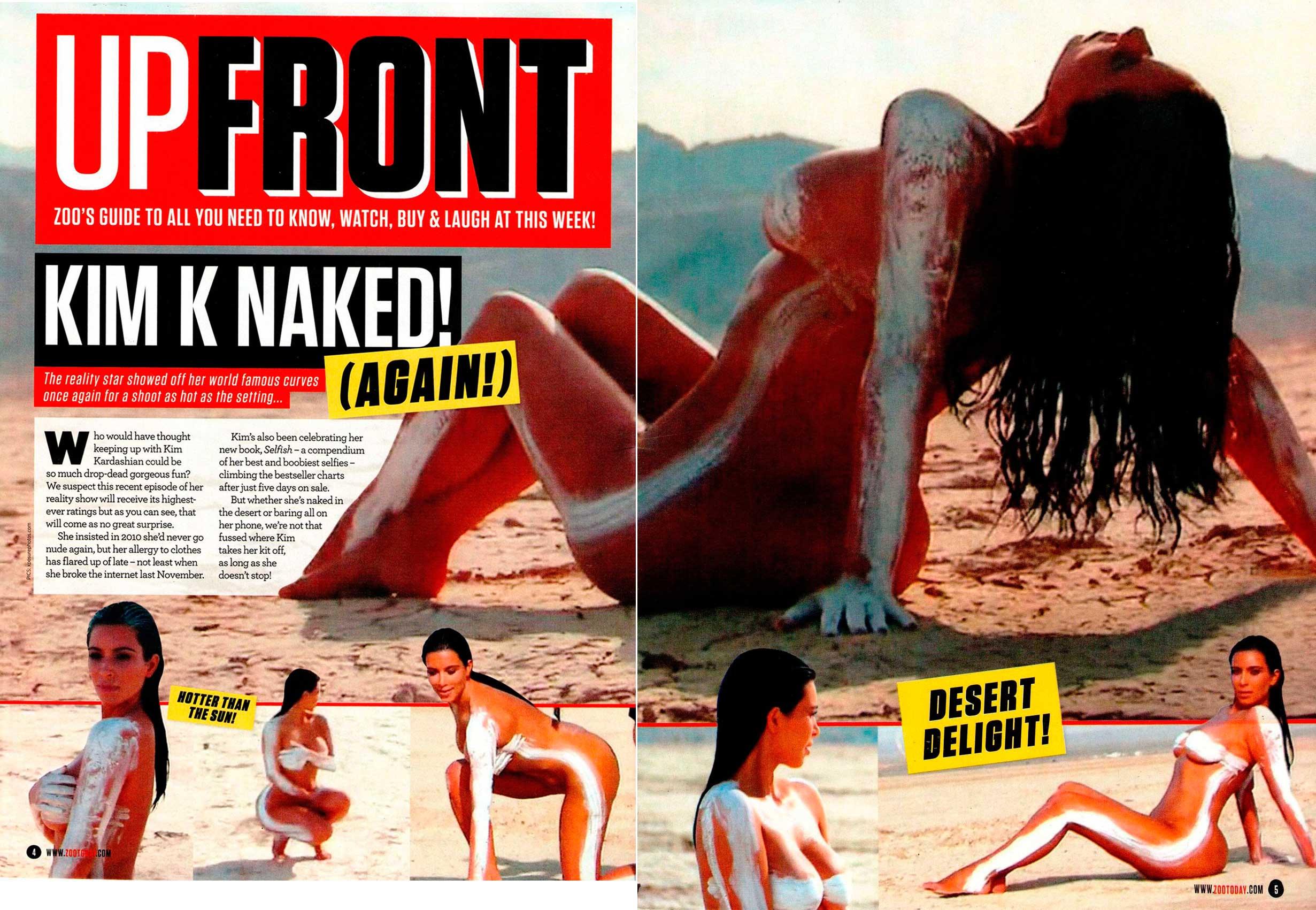 Kim Kardashian Naked (1 Photo)