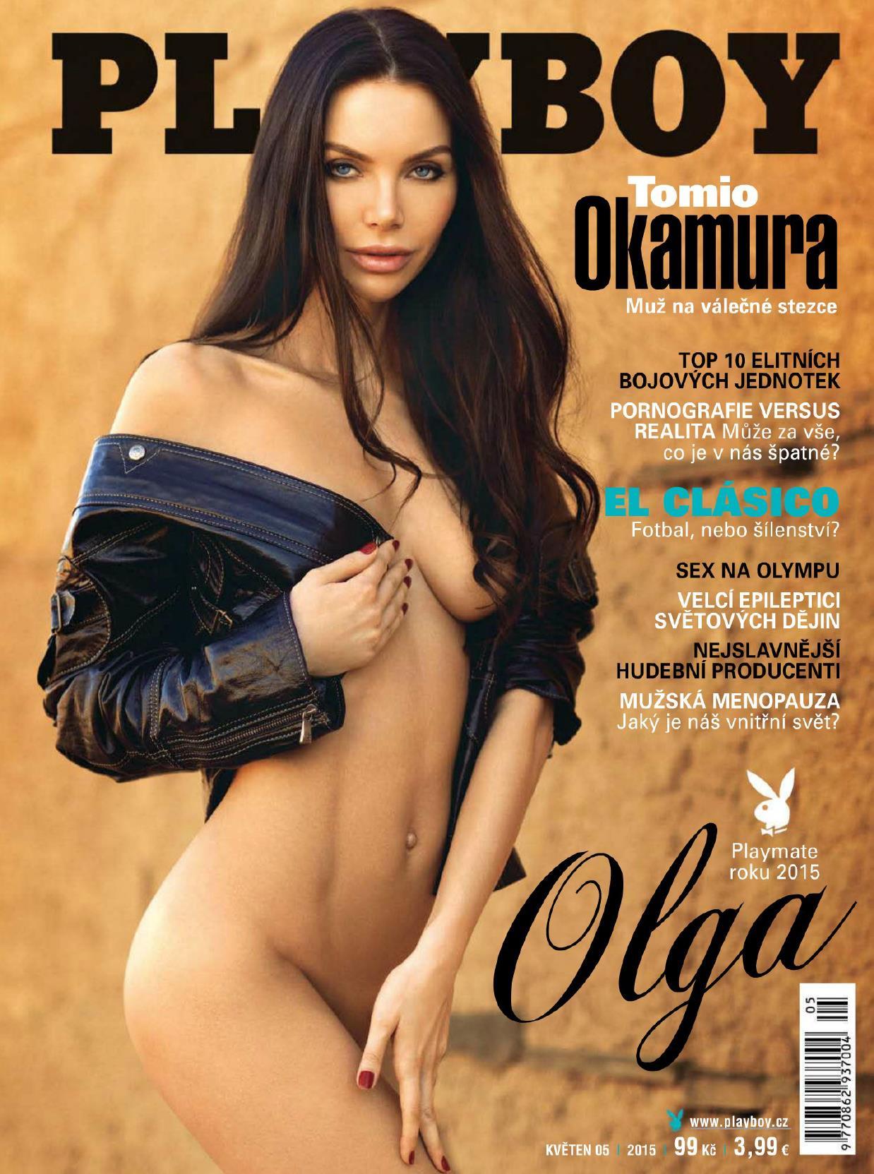 Olga Rom Nude (11 Photos)