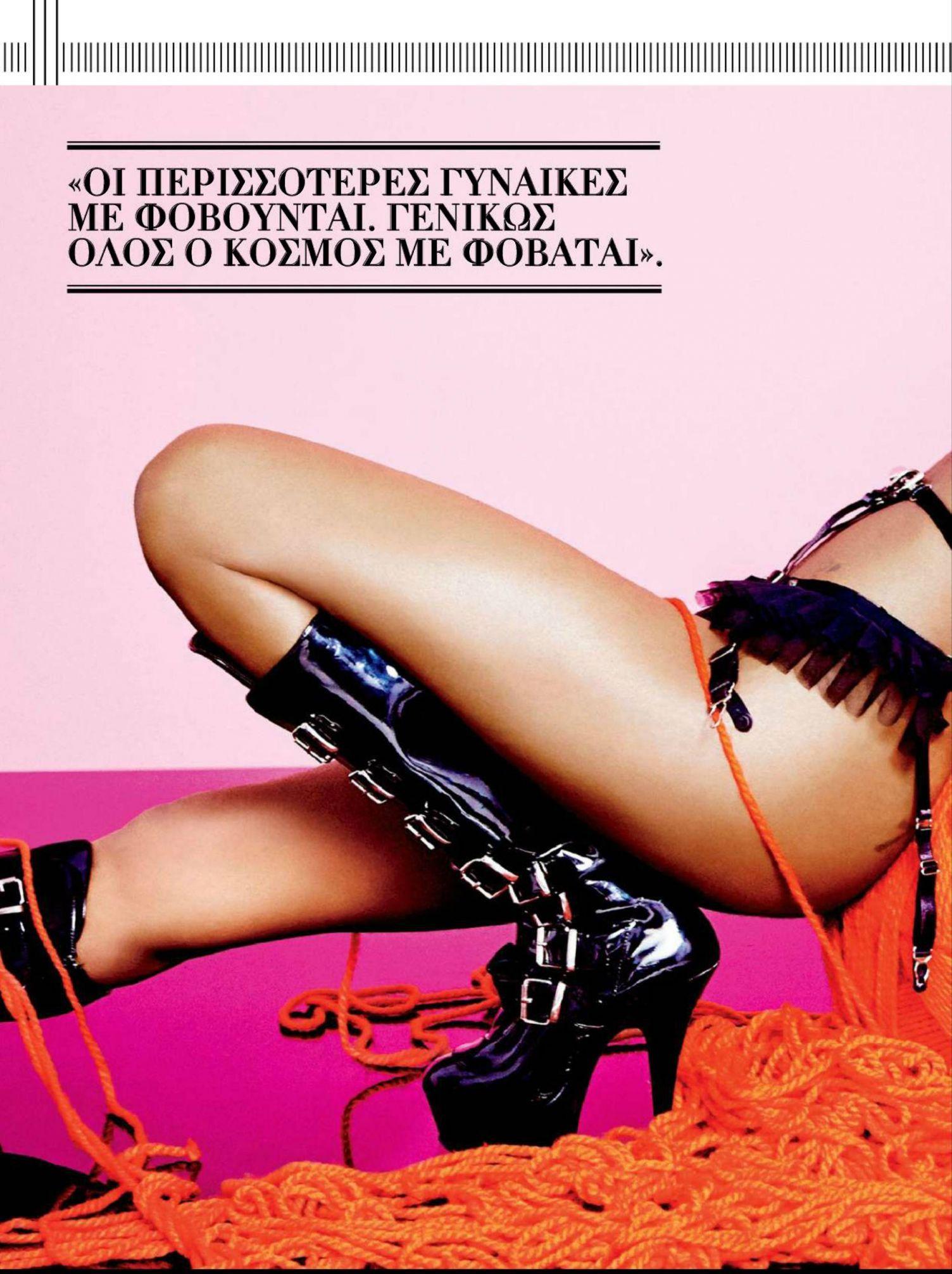 Azealia Banks Naked (8 Photos)