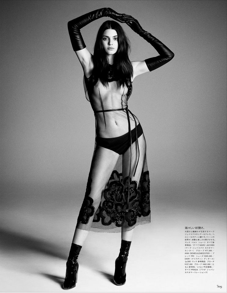 Kendall Jenner Topless (1 Photo)
