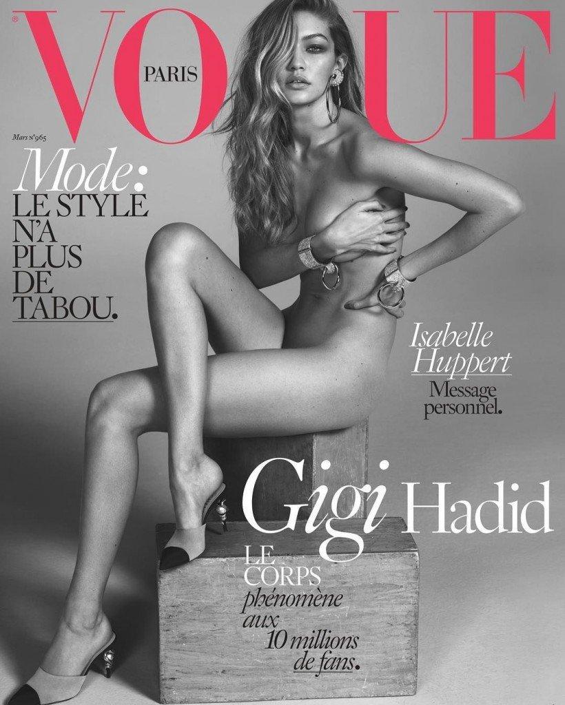 Gigi Hadid Sexy (2 Photos)