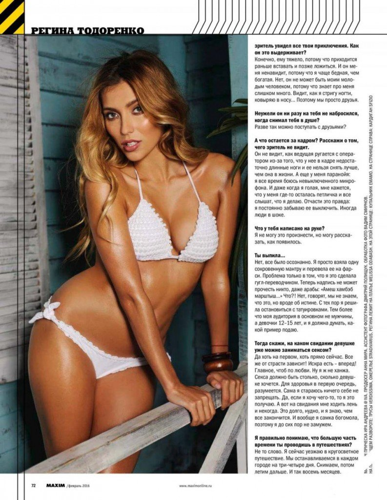 Regina-Todorenko-Nude-Sexy-Maxim5