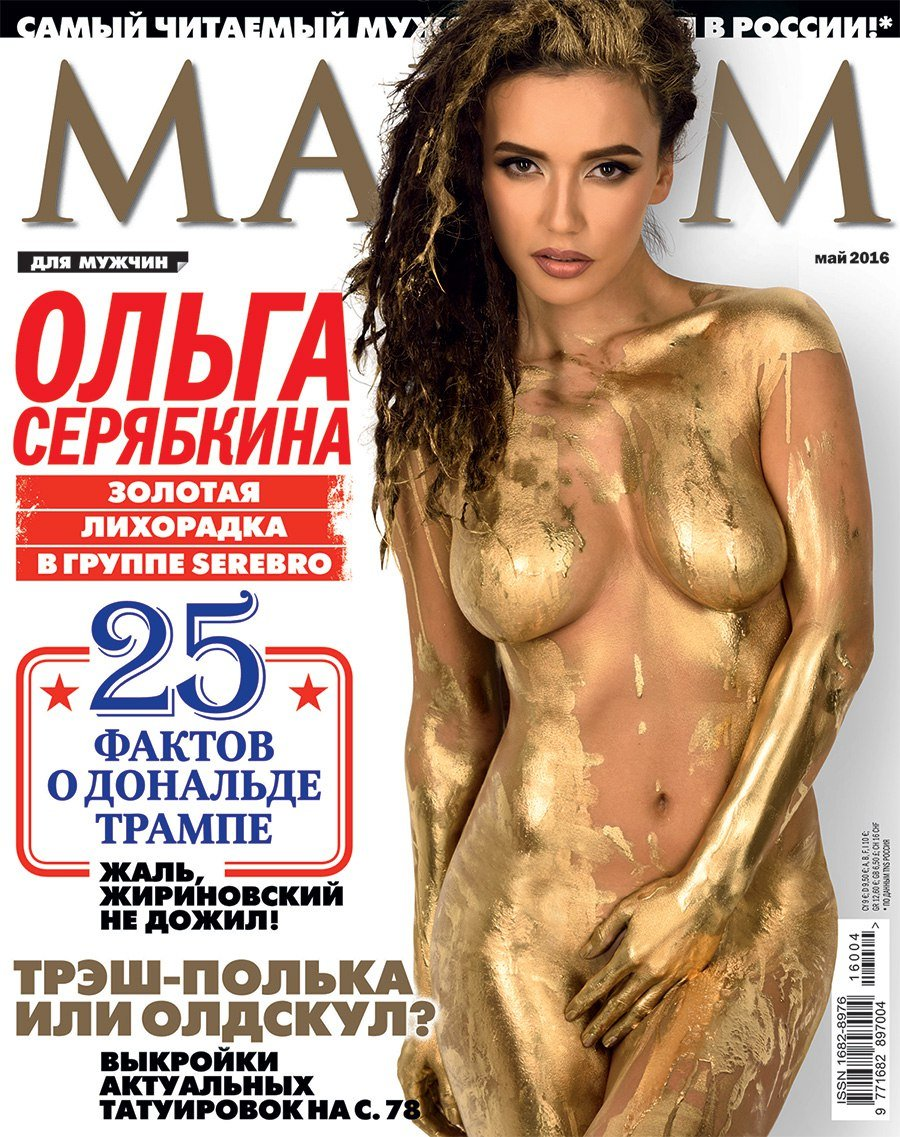 olga seryabkina body paint 6 photos