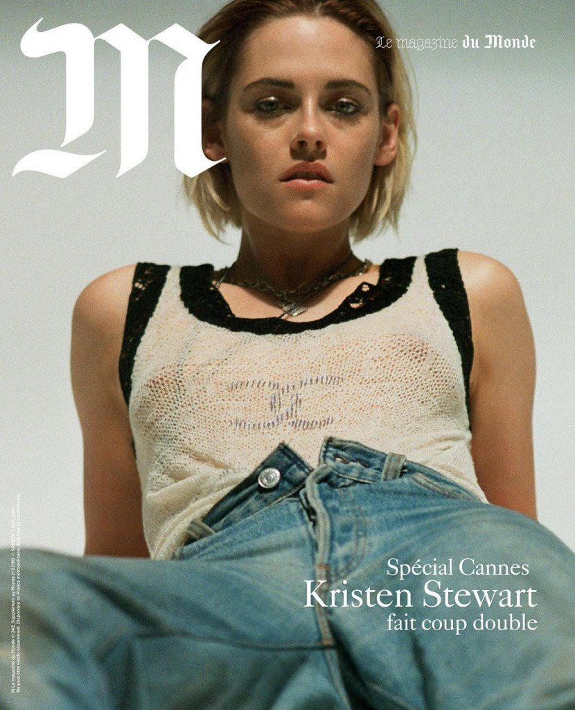 Kristen Stewart Sexy (2 Photos)