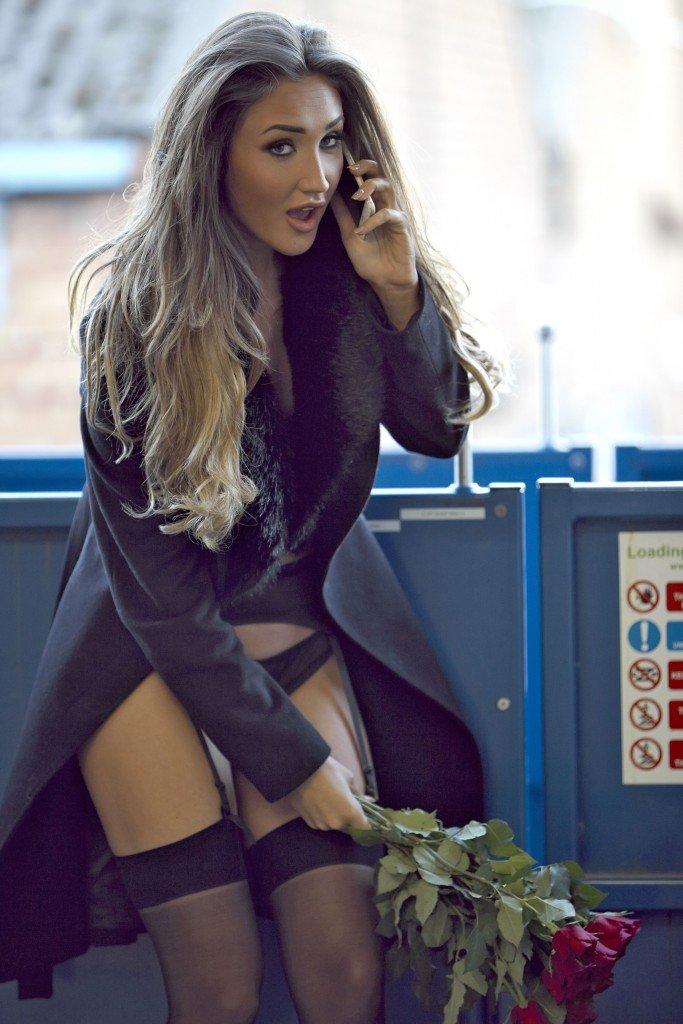 Megan McKenna Sexy (17 Photos)