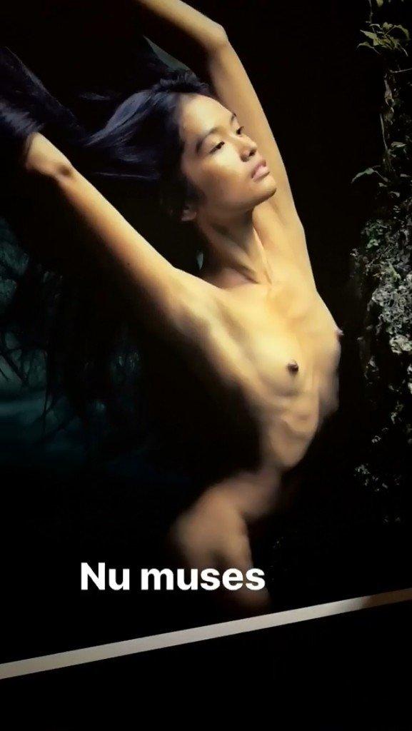 Janine Tugonon Nude 1