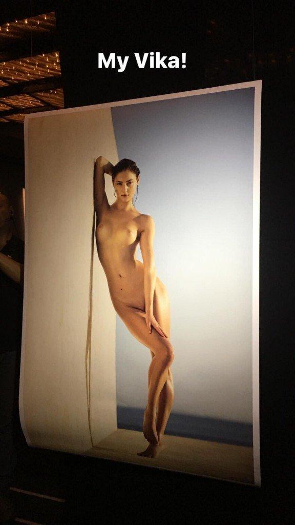 Vika Levina Nude (1 Photo)