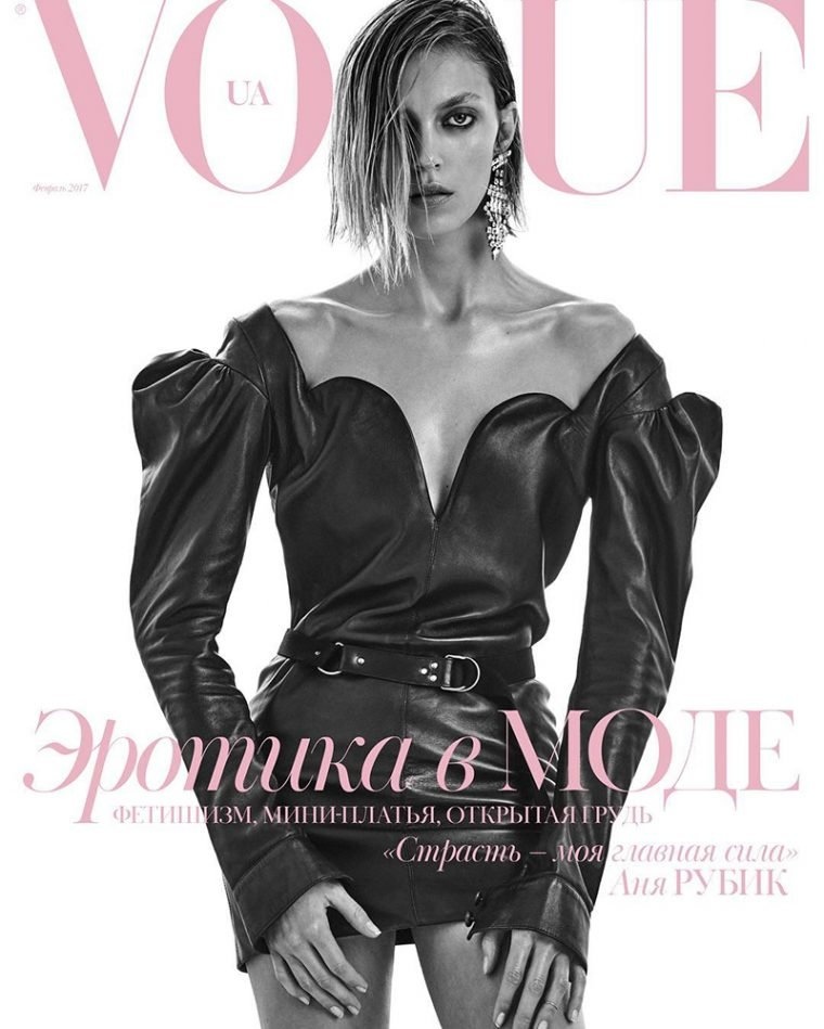 Anja Rubik Sexy & Topless thefappening.so 1