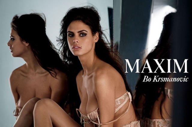 Bojana Krsmanovic Nude & Sexy (10 Photos)