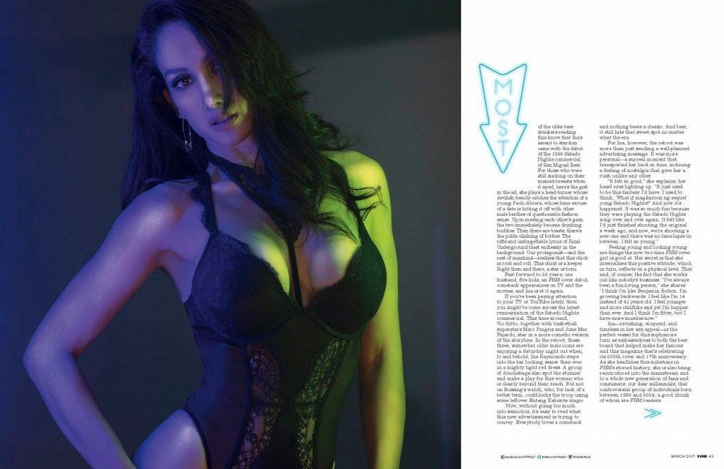 Ina Raymundo Sexy (16 Photos)