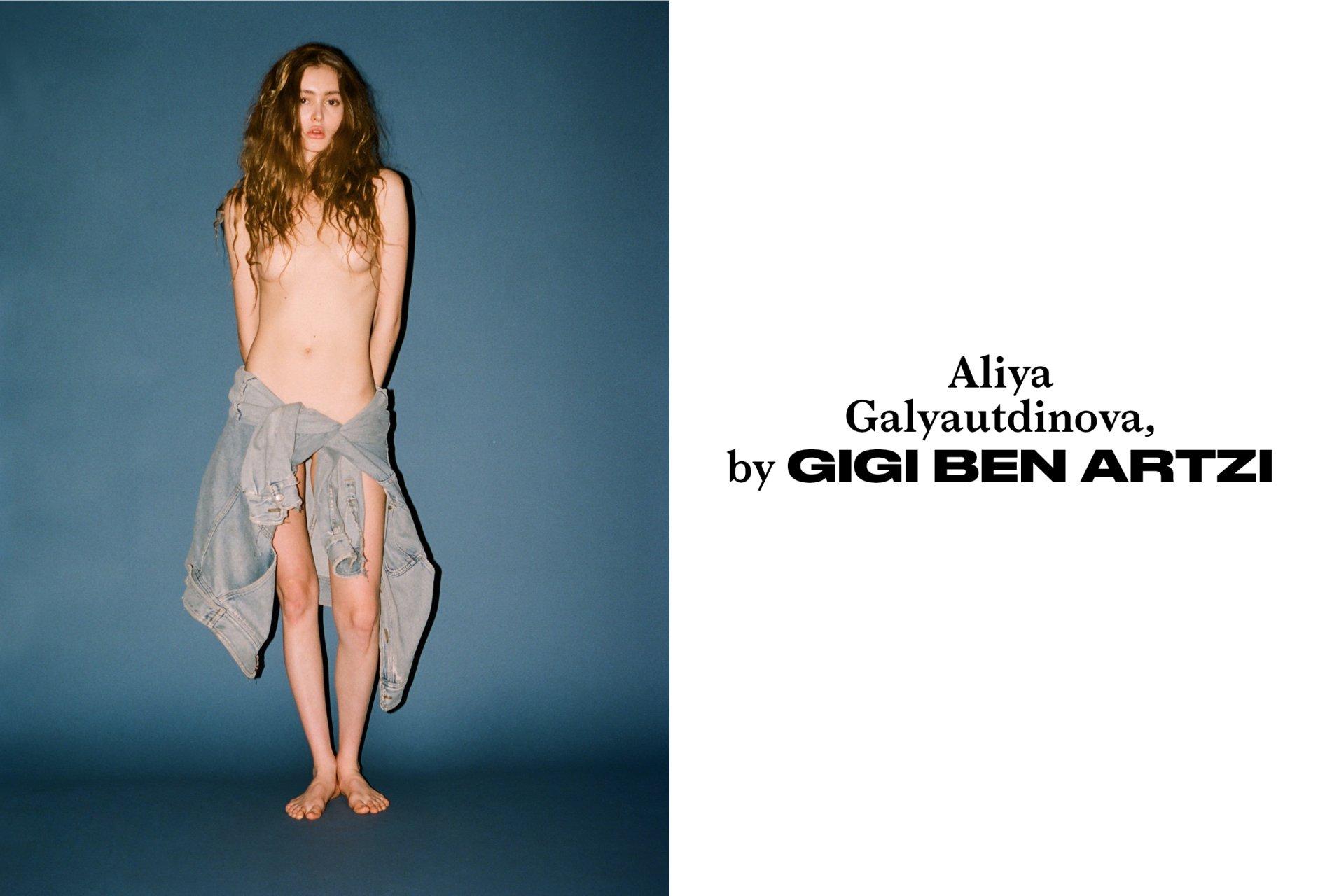 Porno Aliya Galyautdinova nudes (43 photo), Ass, Cleavage, Selfie, panties 2018