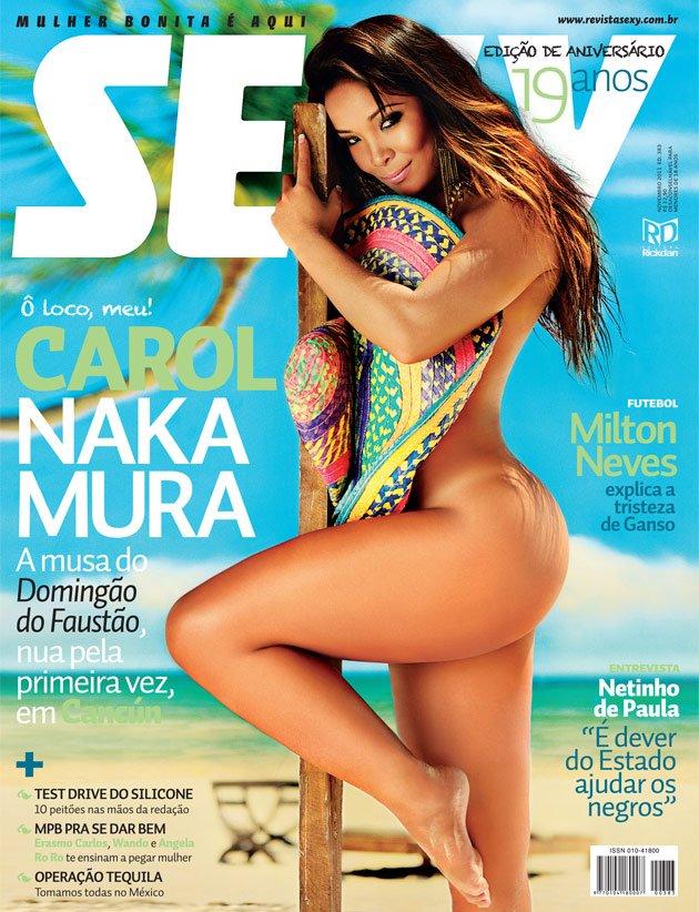 Nakamura nude carol
