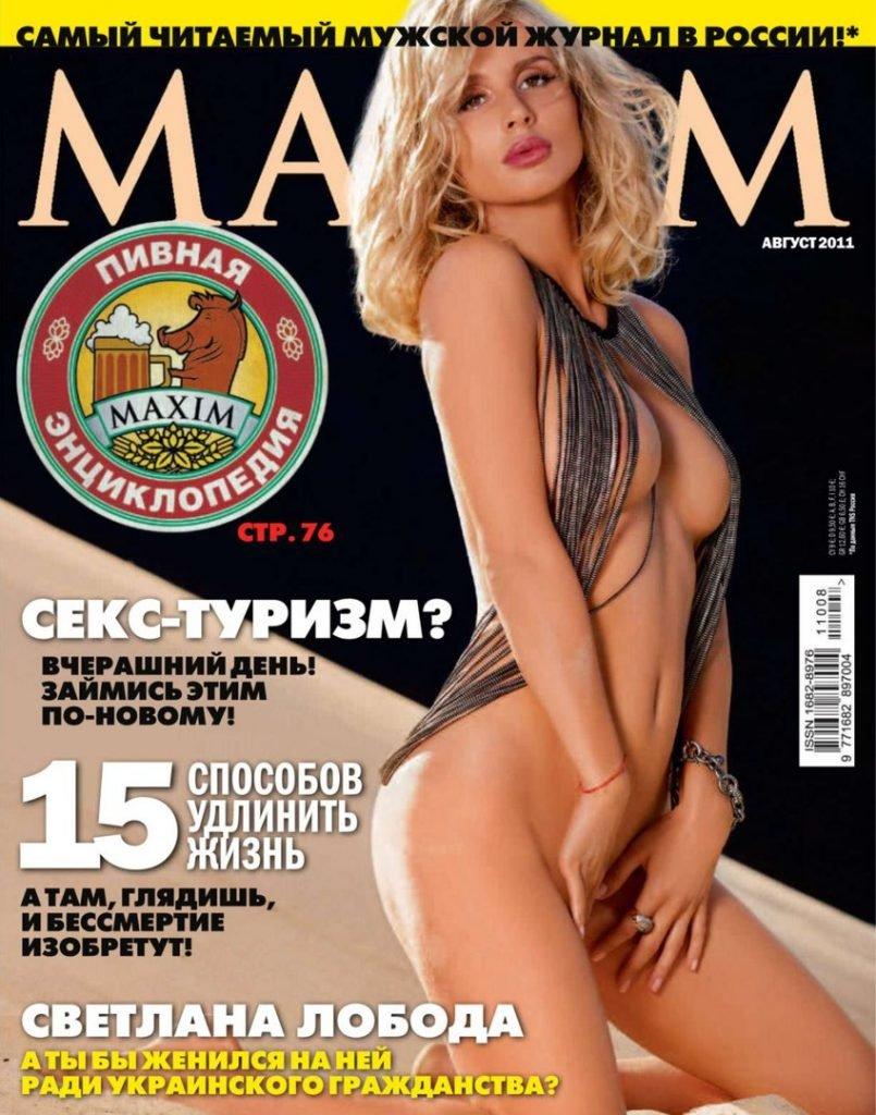 Pussy Svetlana Loboda naked (31 photo), Ass, Is a cute, Feet, in bikini 2019