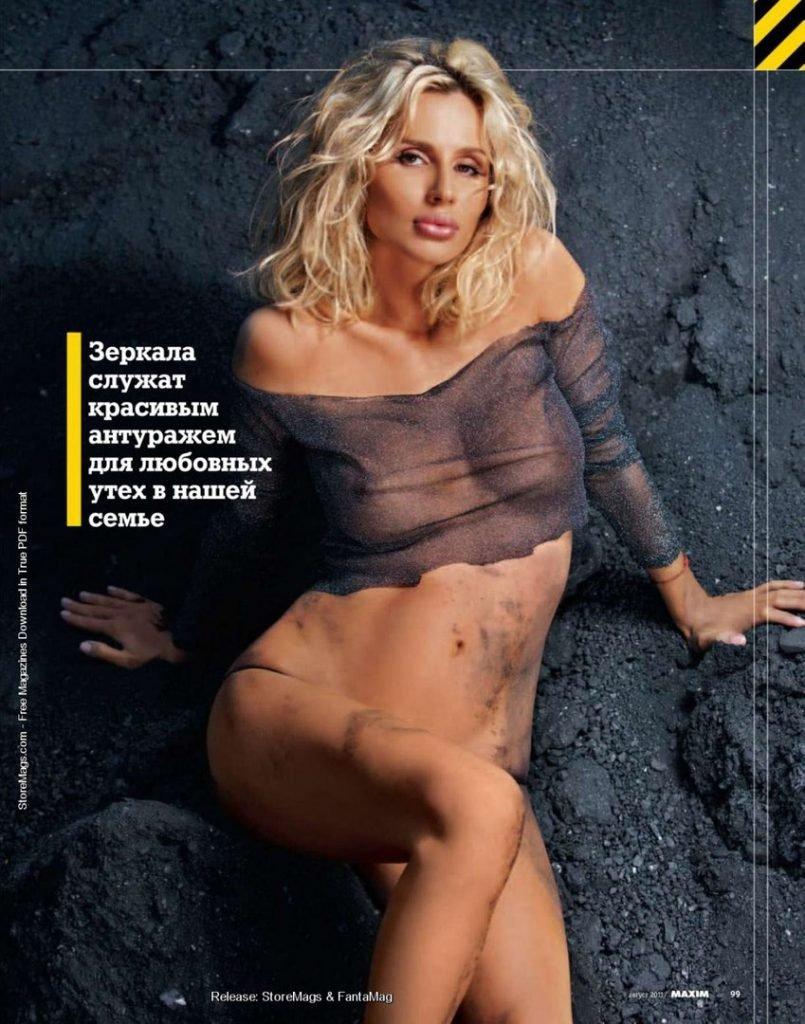 Pussy Svetlana Loboda nude photos 2019