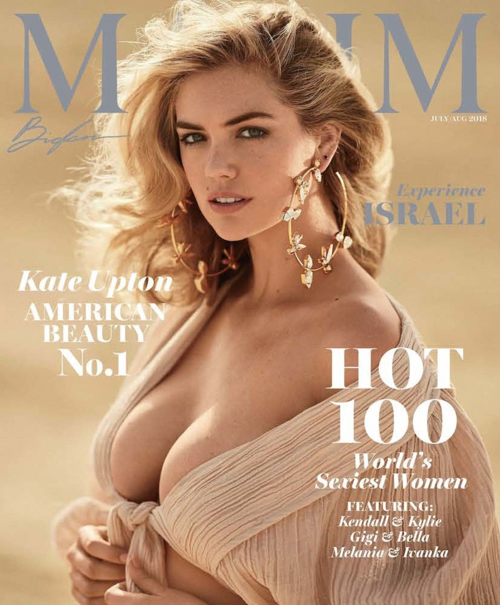 Caite Upton Sex Tape kate upton nude photos and videos | #thefappening