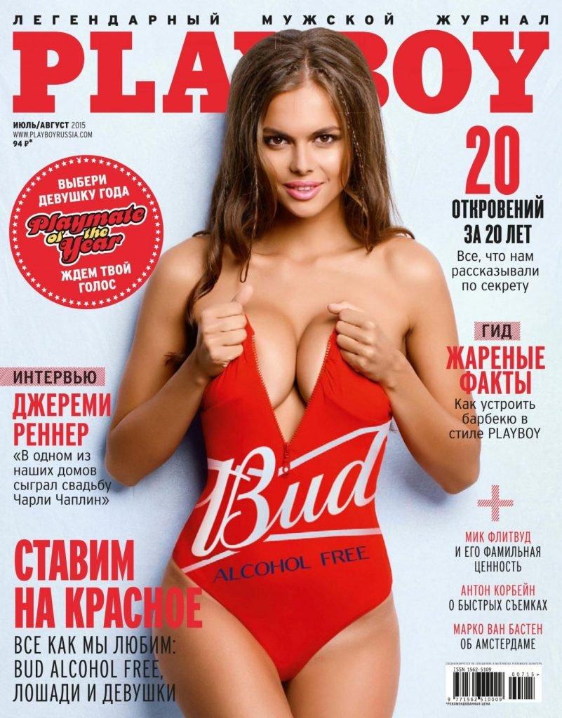 Viki Odintcova Nude & Sexy (66 Photos) | #TheFappening