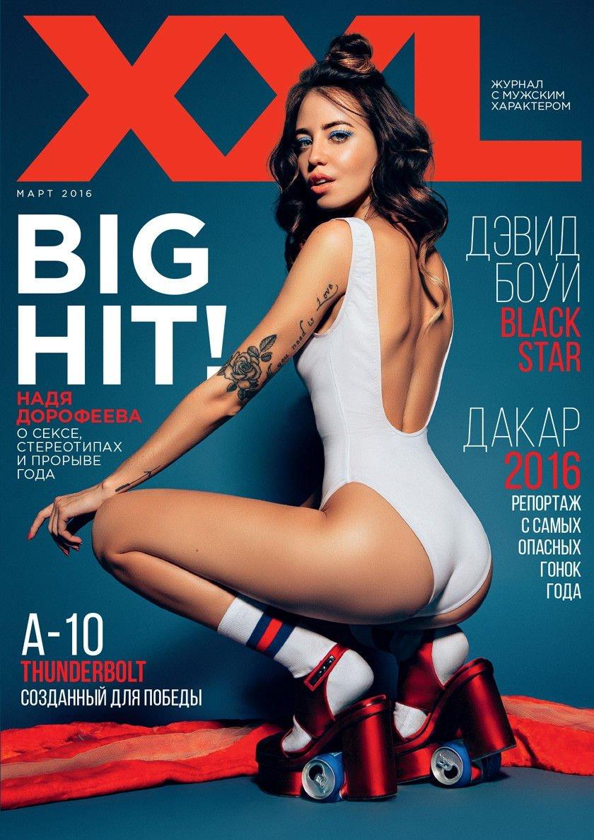 Сексуальные девушки из журнала 11