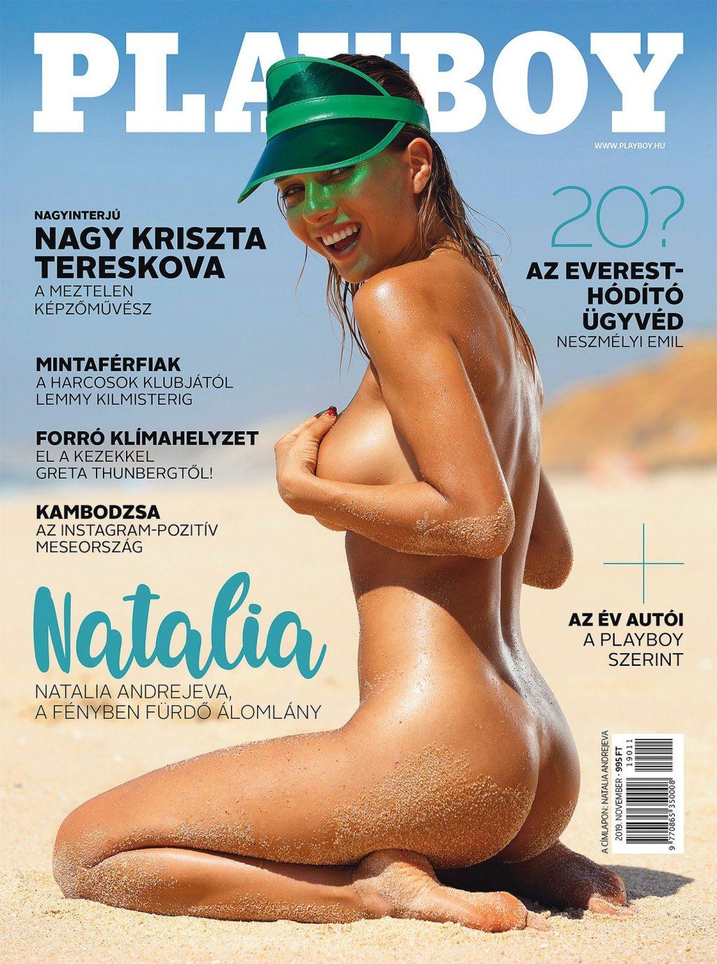 Natalia Andreeva Nude (32 Photos)