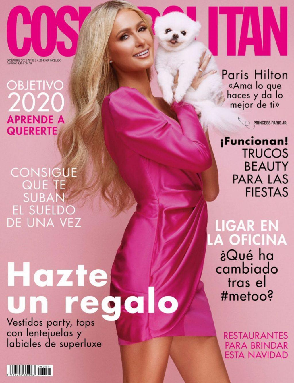 Paris Hilton Sexy (7 Photos)